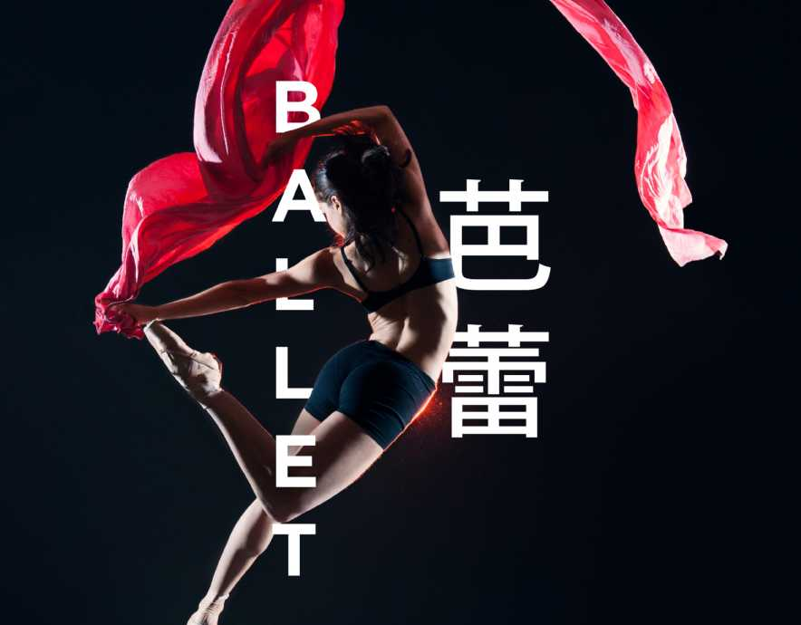 Promoting Ballet Cymru in China